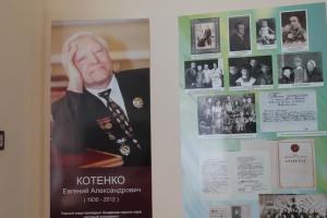 kotenko-_1
